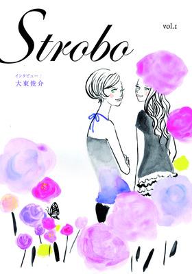 Strobo1