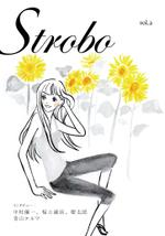 Strobo2