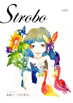 Strobo_vol3_2