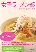 Gnoodle_h1web_obi_2
