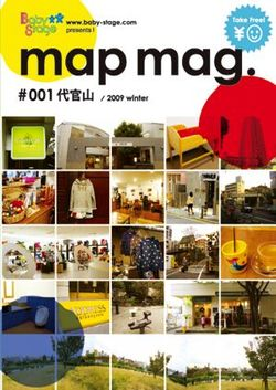 Mapmag1