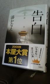 20100105100754