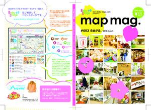 Mapmag003