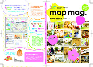 Mapmag003_2