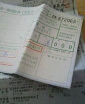 20100623142324_2