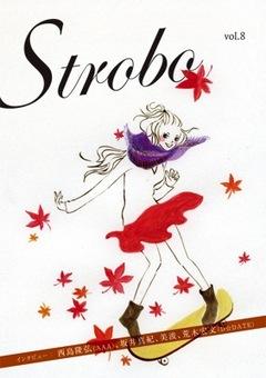 Strobo_vol8_h1_2