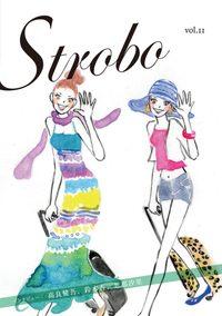 Strobo_vol11