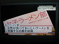 Cimg1296_2