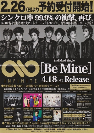 Infinite_001