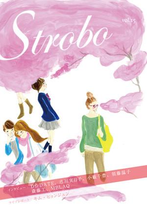 Strobo_vol15