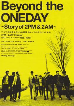 Oneday_001