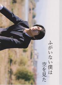 Fugai_001