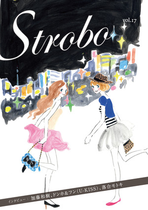 Strobo_vol17