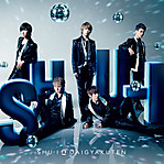 Shui_daigyakuten_cddvd_h1_s