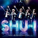 Shui_daigyakuten_venueonly_h1_s