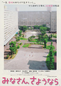 Hamada_001